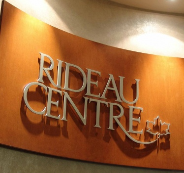 Rideau Centre Admin Offices, Ottawa, entrance and reception signage